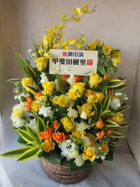 花ギフト|フラワーギフト|誕生日 花|カノシェ話題|スタンド花|ウエディングブーケ|花束|花屋|45465