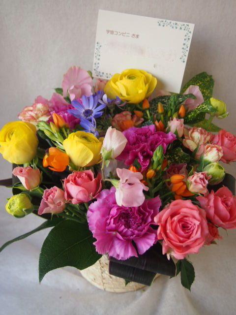 花ギフト|フラワーギフト|誕生日 花|カノシェ話題|スタンド花|ウエディングブーケ|花束|花屋|45855