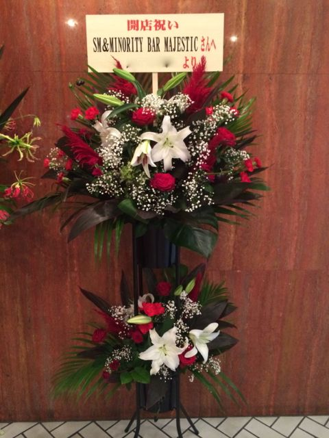 花ギフト|フラワーギフト|誕生日 花|カノシェ話題|スタンド花|ウエディングブーケ|花束|花屋|IMG_6042
