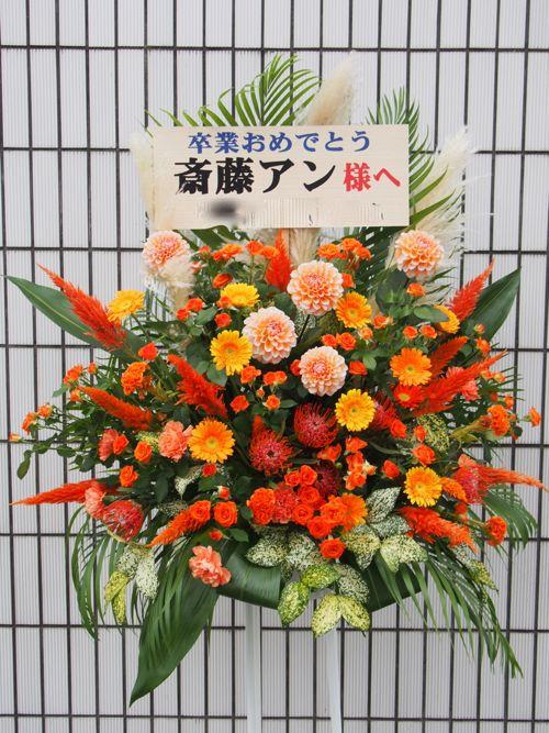 スタンド花 スタンドフラワー フラスタ カノシェ様(2)