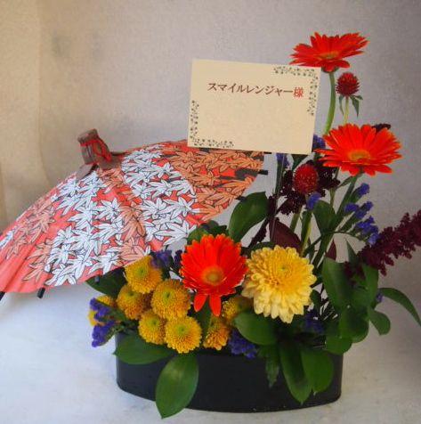 花ギフト|フラワーギフト|誕生日 花|カノシェ話題|スタンド花|ウエディングブーケ|花束|花屋|51274