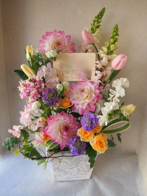 花ギフト|フラワーギフト|誕生日 花|カノシェ話題|スタンド花|ウエディングブーケ|花束|花屋|53684