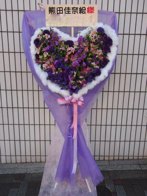 花ギフト|フラワーギフト|誕生日 花|カノシェ話題|スタンド花|ウエディングブーケ|花束|花屋|52825