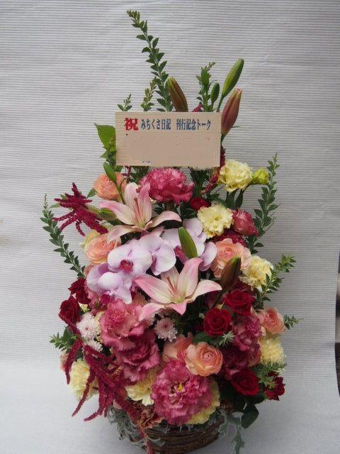 花ギフト|フラワーギフト|誕生日 花|カノシェ話題|スタンド花|ウエディングブーケ|花束|花屋|IMG_8178