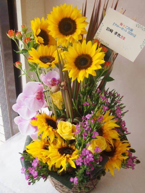 花ギフト|フラワーギフト|誕生日 花|カノシェ話題|スタンド花|ウエディングブーケ|花束|花屋|41130