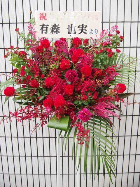 秋〜冬(10月11月12月)のスタンド花|スタンドフラワー カノシェ株式会社ス様(1)