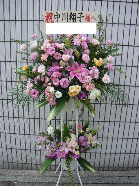 花ギフト|フラワーギフト|誕生日 花|カノシェ話題|スタンド花|ウエディングブーケ|花束|花屋|p2段スタンド