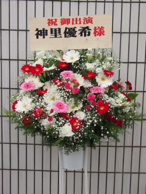 秋〜冬(10月11月12月)のスタンド花|スタンドフラワー カノシェ59382