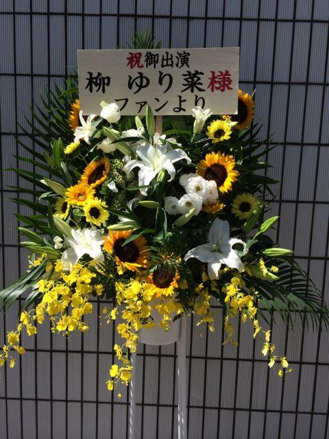 花ギフト|フラワーギフト|誕生日 花|カノシェ話題|スタンド花|ウエディングブーケ|花束|花屋|IMG_5937
