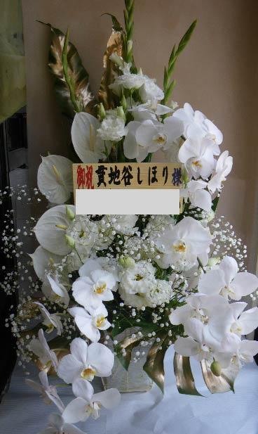 花ギフト|フラワーギフト|誕生日 花|カノシェ話題|スタンド花|ウエディングブーケ|花束|花屋|白アレンジ2
