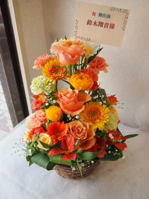 花ギフト|フラワーギフト|誕生日 花|カノシェ話題|スタンド花|ウエディングブーケ|花束|花屋|55074
