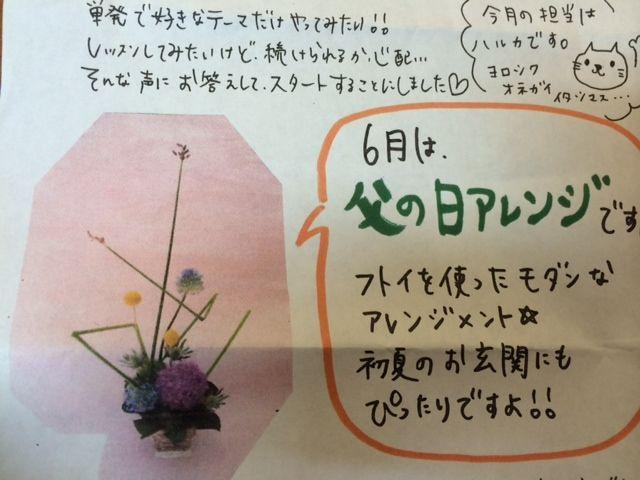 花ギフト|フラワーギフト|誕生日 花|カノシェ話題|スタンド花|ウエディングブーケ|花束|花屋|写真 2(39)