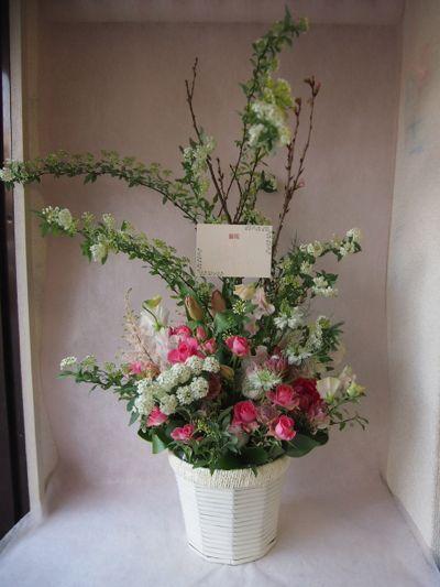 花ギフト|フラワーギフト|誕生日 花|カノシェ話題|スタンド花|ウエディングブーケ|花束|花屋|38460