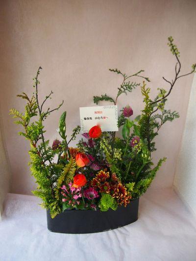 花ギフト|フラワーギフト|誕生日 花|カノシェ話題|スタンド花|ウエディングブーケ|花束|花屋|37152