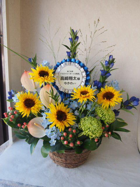 花ギフト|フラワーギフト|誕生日 花|カノシェ話題|スタンド花|ウエディングブーケ|花束|花屋|49174