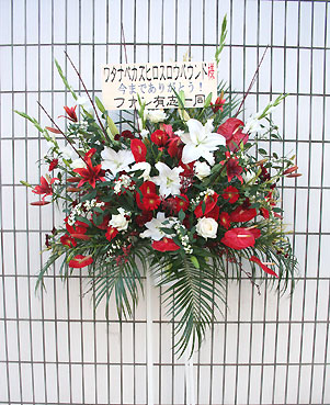 花ギフト フラワーギフト 誕生日 花 カノシェ話題 スタンド花 ウエディングブーケ 花束 花屋 赤白