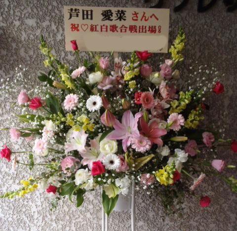 花ギフト|フラワーギフト|誕生日 花|カノシェ話題|スタンド花|ウエディングブーケ|花束|花屋|manasama