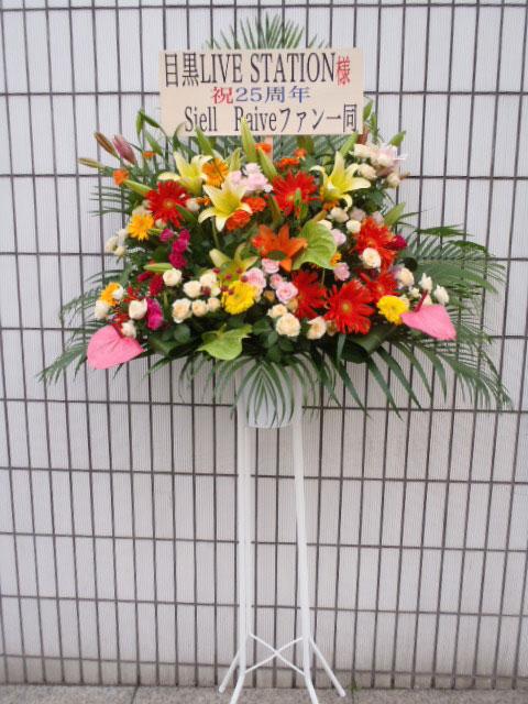 花ギフト|フラワーギフト|誕生日 花|カノシェ話題|スタンド花|ウエディングブーケ|花束|花屋|カラフル