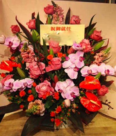 花ギフト|フラワーギフト|誕生日 花|カノシェ話題|スタンド花|ウエディングブーケ|花束|花屋|37902