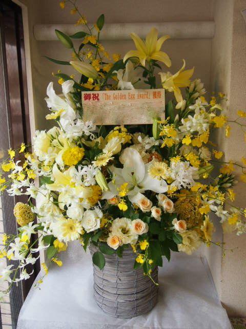 花ギフト|フラワーギフト|誕生日 花|カノシェ話題|スタンド花|ウエディングブーケ|花束|花屋|58608