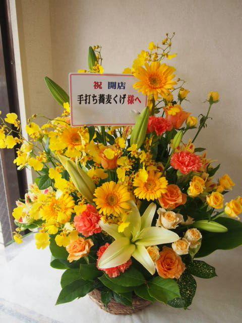 花ギフト フラワーギフト 誕生日 花 カノシェ話題 スタンド花 ウエディングブーケ 花束 花屋 49614