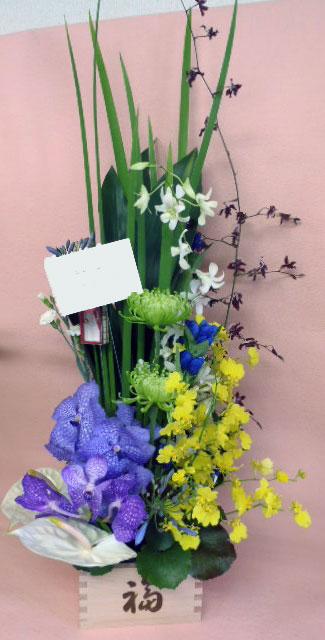 花ギフト|フラワーギフト|誕生日 花|カノシェ話題|スタンド花|ウエディングブーケ|花束|花屋|ふくます