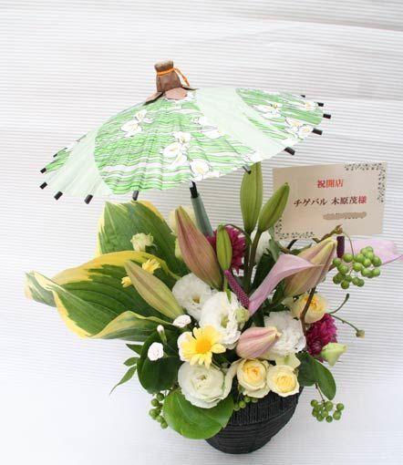 花ギフト|フラワーギフト|誕生日 花|カノシェ話題|スタンド花|ウエディングブーケ|花束|花屋|和傘(1)