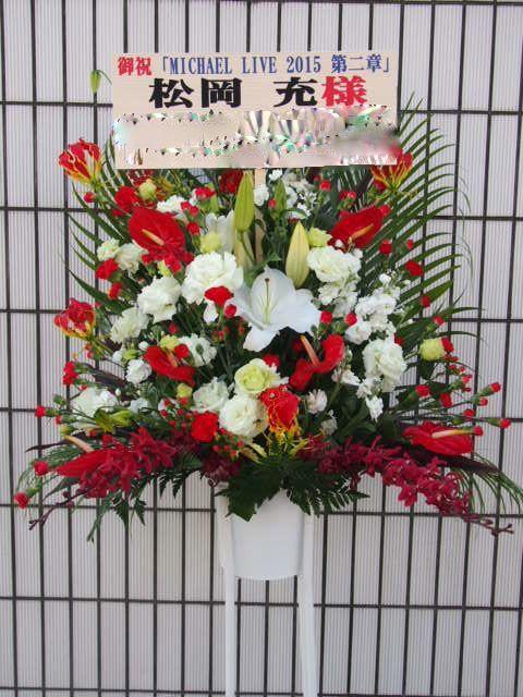 花ギフト|フラワーギフト|誕生日 花|カノシェ話題|スタンド花|ウエディングブーケ|花束|花屋|52724
