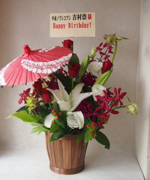 花ギフト|フラワーギフト|誕生日 花|カノシェ話題|スタンド花|ウエディングブーケ|花束|花屋|49106-2