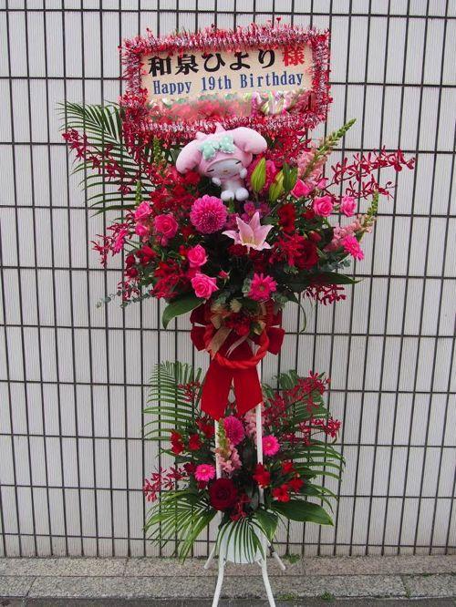 スタンド花 カノシェ|東京 横浜 大阪 全国へお届け新宿MARZマイメロディ
