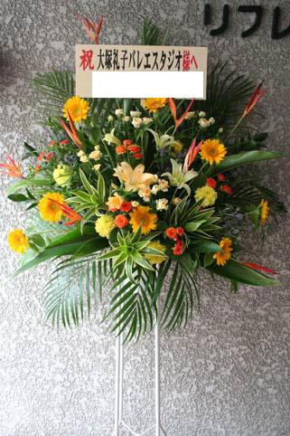 花ギフト フラワーギフト 誕生日 花 カノシェ話題 スタンド花 ウエディングブーケ 花束 花屋 バレエnakano