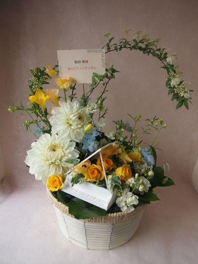 花ギフト|フラワーギフト|誕生日 花|カノシェ話題|スタンド花|ウエディングブーケ|花束|花屋|38228