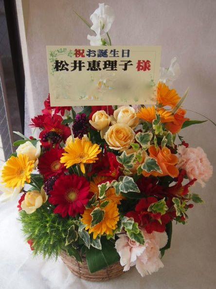 花ギフト|フラワーギフト|誕生日 花|カノシェ話題|スタンド花|ウエディングブーケ|花束|花屋|キュート2 暖色系アレンジ