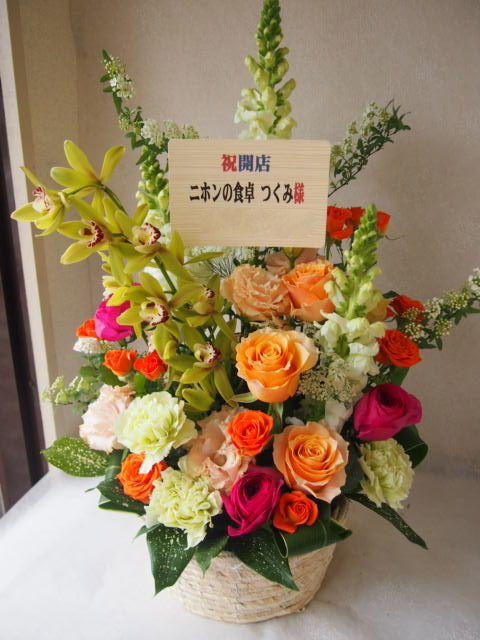 花ギフト|フラワーギフト|誕生日 花|カノシェ話題|スタンド花|ウエディングブーケ|花束|花屋|53960
