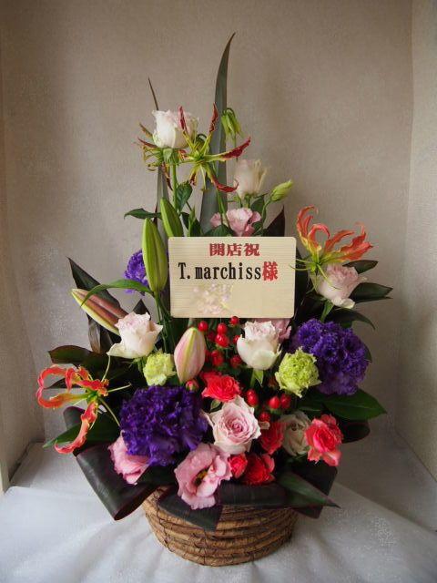 花ギフト|フラワーギフト|誕生日 花|カノシェ話題|スタンド花|ウエディングブーケ|花束|花屋|57377