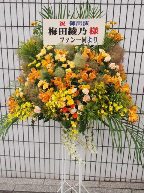 花ギフト|フラワーギフト|誕生日 花|カノシェ話題|スタンド花|ウエディングブーケ|花束|花屋|48658