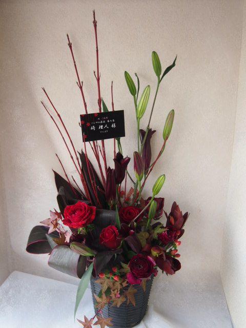 花ギフト|フラワーギフト|誕生日 花|カノシェ話題|スタンド花|ウエディングブーケ|花束|花屋|53451