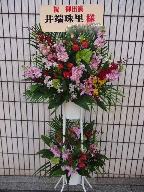 花ギフト|フラワーギフト|誕生日 花|カノシェ話題|スタンド花|ウエディングブーケ|花束|花屋|紀伊國屋p