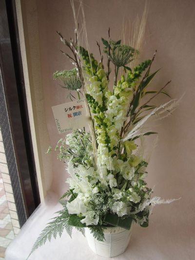 花ギフト|フラワーギフト|誕生日 花|カノシェ話題|スタンド花|ウエディングブーケ|花束|花屋|38369