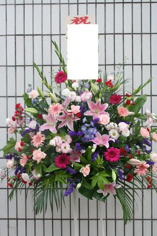 花ギフト|フラワーギフト|誕生日 花|カノシェ話題|スタンド花|ウエディングブーケ|花束|花屋|adeyaka