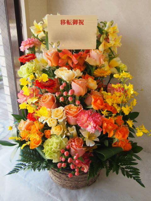 花ギフト|フラワーギフト|誕生日 花|カノシェ話題|スタンド花|ウエディングブーケ|花束|花屋|55115