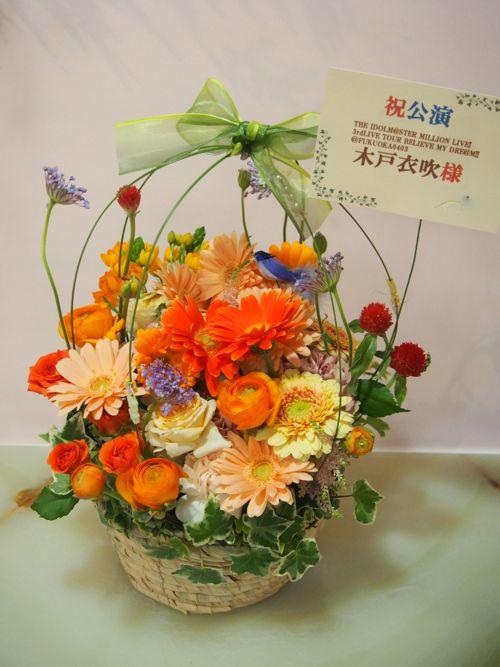 花ギフト|フラワーギフト|誕生日 花|カノシェ話題|スタンド花|ウエディングブーケ|花束|花屋|54736