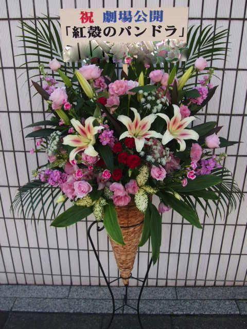花ギフト|フラワーギフト|誕生日 花|カノシェ話題|スタンド花|ウエディングブーケ|花束|花屋|角川シネマ新宿