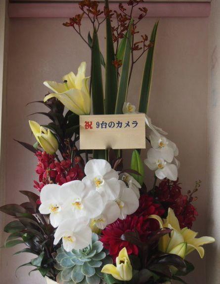 花ギフト|フラワーギフト|誕生日 花|カノシェ話題|スタンド花|ウエディングブーケ|花束|花屋|44071