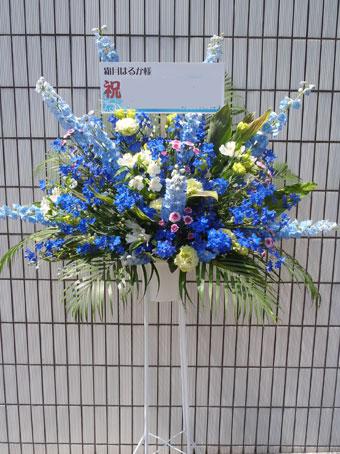 花ギフト|フラワーギフト|誕生日 花|カノシェ話題|スタンド花|ウエディングブーケ|花束|花屋|日本青年館