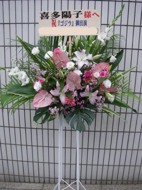 花ギフト|フラワーギフト|誕生日 花|カノシェ話題|スタンド花|ウエディングブーケ|花束|花屋|ピンクスタ