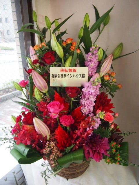 花ギフト|フラワーギフト|誕生日 花|カノシェ話題|スタンド花|ウエディングブーケ|花束|花屋|43976