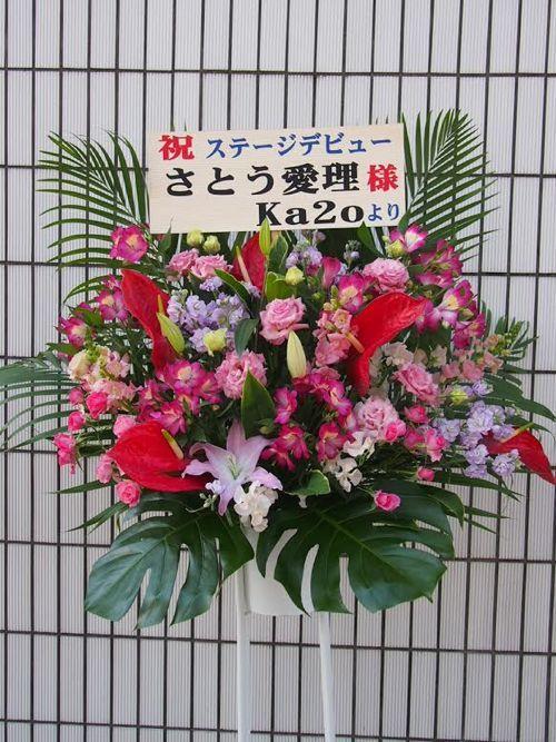 スタンド花|スタンドフラワー|フラスタ|カノシェ新宿ニューアート
