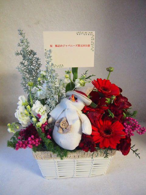 花ギフト|フラワーギフト|誕生日 花|カノシェ話題|スタンド花|ウエディングブーケ|花束|花屋|52538