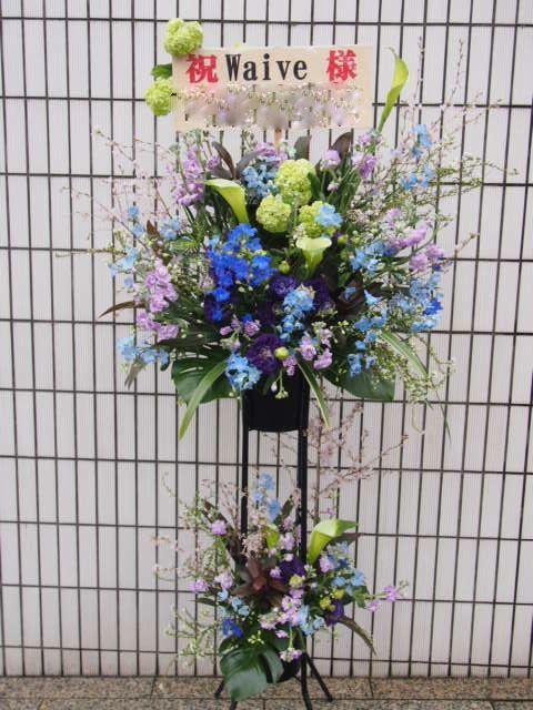 花ギフト|フラワーギフト|誕生日 花|カノシェ話題|スタンド花|ウエディングブーケ|花束|花屋|54871
